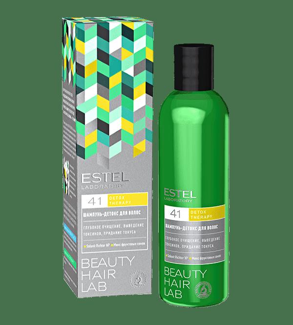 Купить Estel, Beauty Hair Lab Шампунь-детокс для волос Эстель, 250 мл