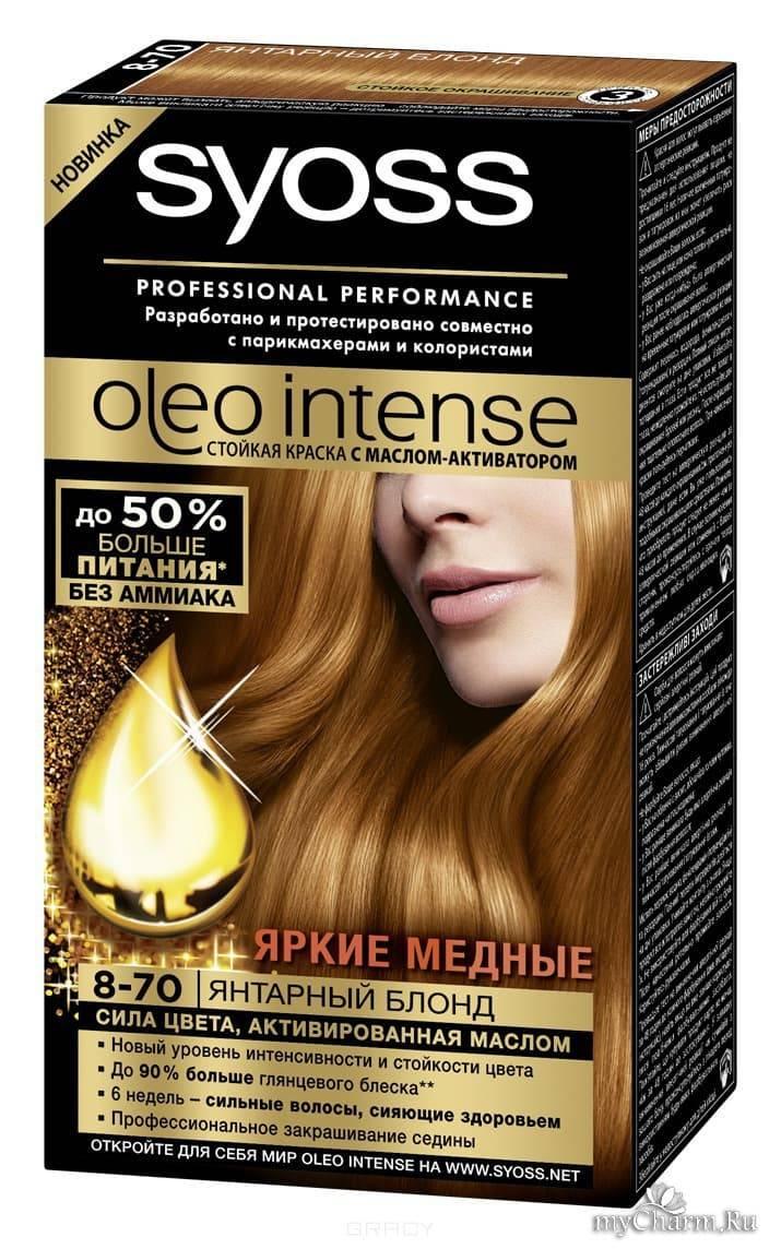 Syoss, Краска для волос Oleo Intense, 115 мл (26 оттенков) 8-70 Янтарный блондОкрашивание волос Syoss<br><br>