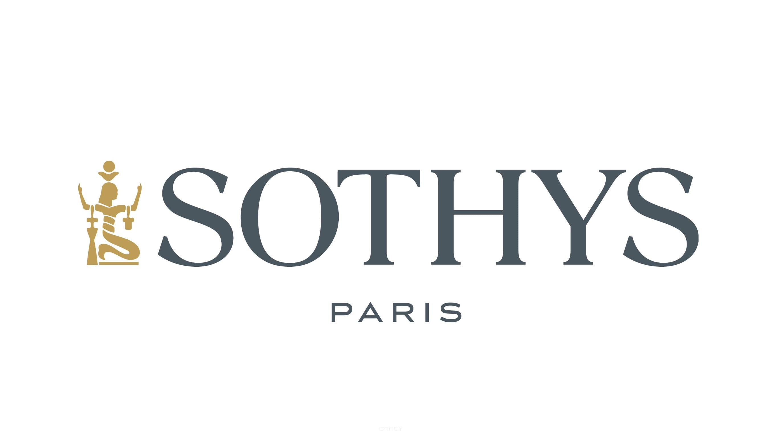 Sothys, Скраб для тела ревитализирующий Shower Body Scrub, 200 мл ревитализирующий гельшампунь для волос и тела 200 мл sothys homme