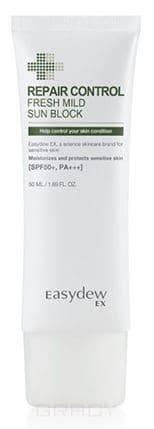 Восстанавливающий крем с двойной защитой от UV A/ UV B c SPF 50 Repair Control Double Shield Sun Cream (SPF50/ PA++++), 50 мл крем the saem power aqua sun gel spf 50 pa 60 мл
