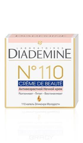 Diademine, Ночной Антивозрастной крем для лица Creme De Beaute №110, 50 млКремы, гели, сыворотки<br><br>