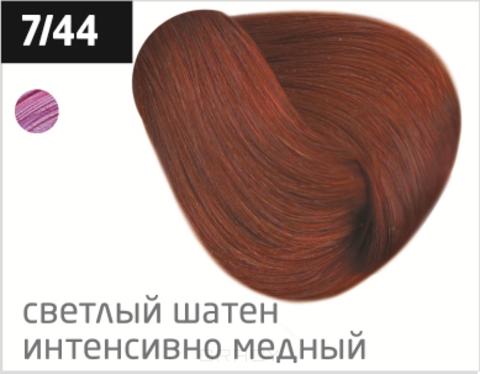 Купить OLLIN Professional, Перманентная стойкая крем-краска с комплексом Vibra Riche Ollin Performance (120 оттенков) 7/44 русый интенсивно-медный