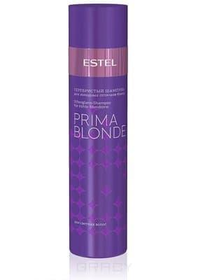 Купить Estel, Otium Prima Blonde Антижелтый шампунь для холодных оттенков блонд Эстель Shampoo for Blond Cold Colours, 250 мл