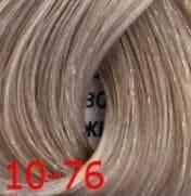 Estel, Краска для волос Princess Essex Color Cream, 60 мл (135 оттенков) 10/76 Светлый блондин коричнево-фиолетовый/Снежный лотос цена и фото