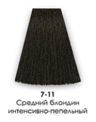 Купить Nirvel, Краска для волос ArtX (палитра 129 цветов), 60 мл 7-11 Средний блондин интенсивно-пепельный