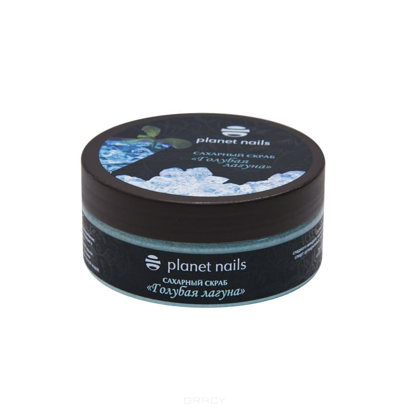 Planet Nails, Скраб для тела Голубая лагуна, 170 гСПА-уход для тела<br><br>