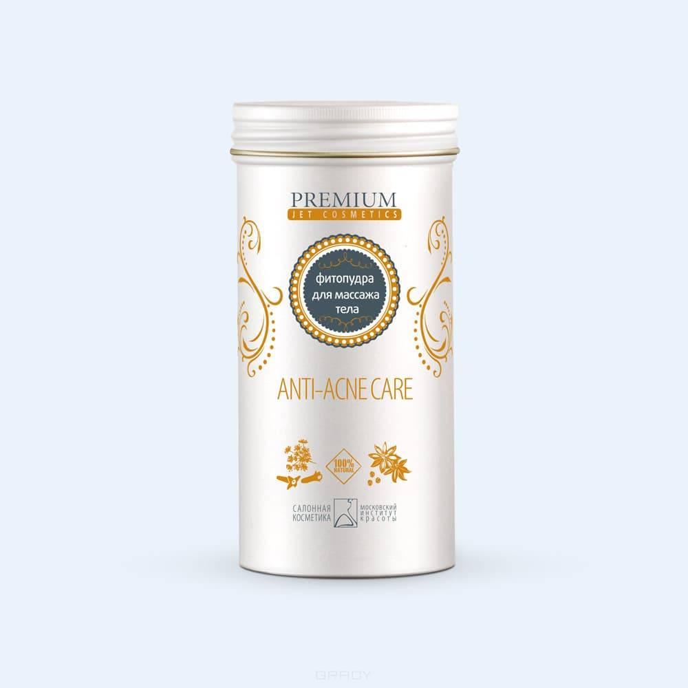 Купить Premium, Фитопудра для массажа тела «Anti-acne Care», 150 мл