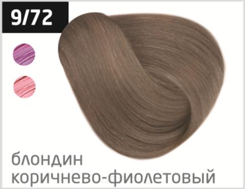 Купить OLLIN Professional, Безаммиачный стойкий краситель для волос с маслом виноградной косточки Silk Touch (42 оттенка) 9/72 блондин коричнево-фиолетовый