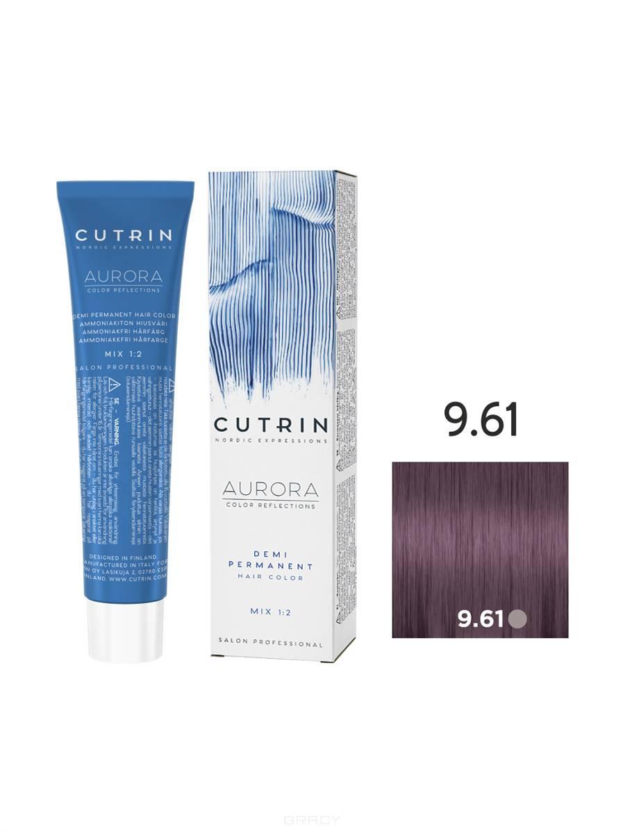 Купить Cutrin, Безаммиачная краска Aurora Demi (Новый дизайн Reflection Demi), 60 мл (55 оттенков) 9.61 Восхитительная сирень