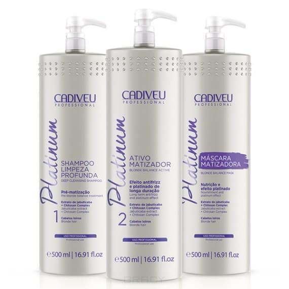 Cadiveu Professional, Platinum Набор для цистеирования для блондинок Кадевью, 500/500/500 мл platinum набор для цистеирования для блондинок кадевью 500 500 500 мл