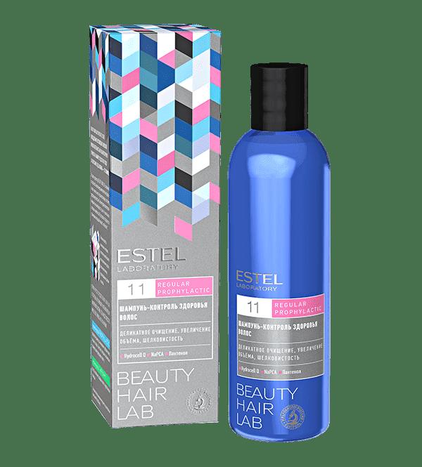 Beauty Hair Lab Шампунь-контроль здоровья волос Эстель, 250 мл шампунь жидкий шёлк 250 мл i c lab individual cosmetic шампунь жидкий шёлк 250 мл