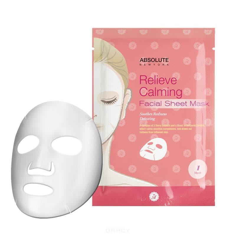 Тканевая маска для лица Успокаивающая Facial Mask Relieve Calming
