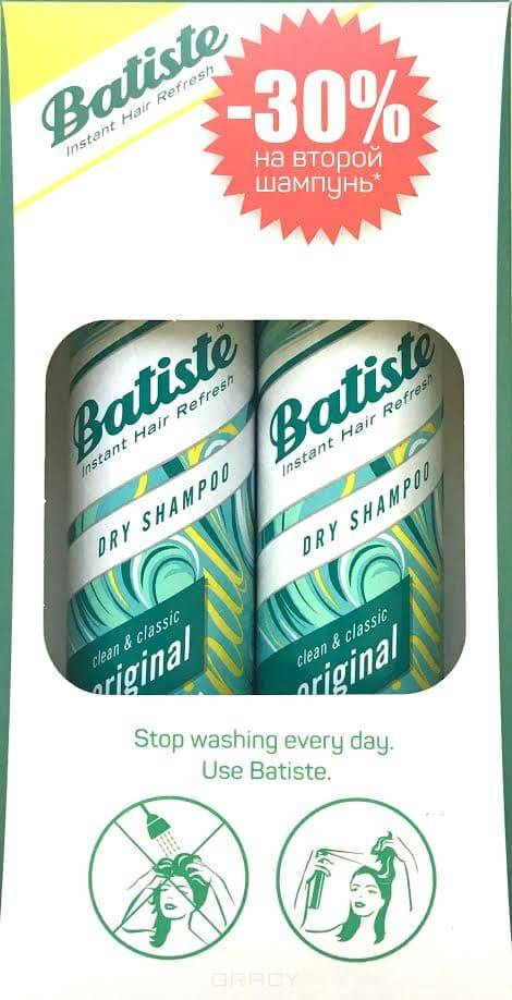 Batiste, Набор Original шампунь сухой 200 мл + Original шампунь сухой 200 млУход и лечение<br><br>