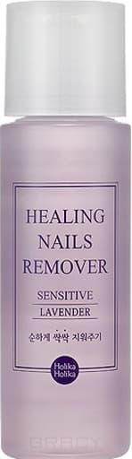 Жидкость для снятия лака Лаванда Nails Remover Sensitive Lavender, 100 млЖидкость для удаления лака с экстрактом лаванды не просто мягко удаляет любой, даже глитерный маникюр, но и ухаживает за ногтевой пластиной. Не пересушивает ногти, обладает приятным ароматом.&#13;<br>&#13;<br>    &#13;<br>  &#13;<br>&#13;<br>Способ применения:&#13;<br>&#13;<br>Нанеси средство на ватный диск, приложи диск к ногтю, подожди 10 секунд и удали лак.&#13;<br>&#13;<br>&#13;<br>    &#13;<br>  &#13;<br>&#13;<br>Особые компоненты:&#13;<br>&#13;<br>Цветочная вода увлажняет ногти, улучшает эластичность ногтевой пластины и придает приятный аромат.<br>