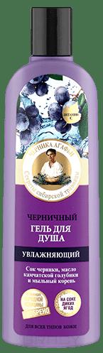 Рецепты бабушки Агафьи, Гель для душа увлажняющий Черничный, 50 млГели для душа, мыло, скрабы<br><br>