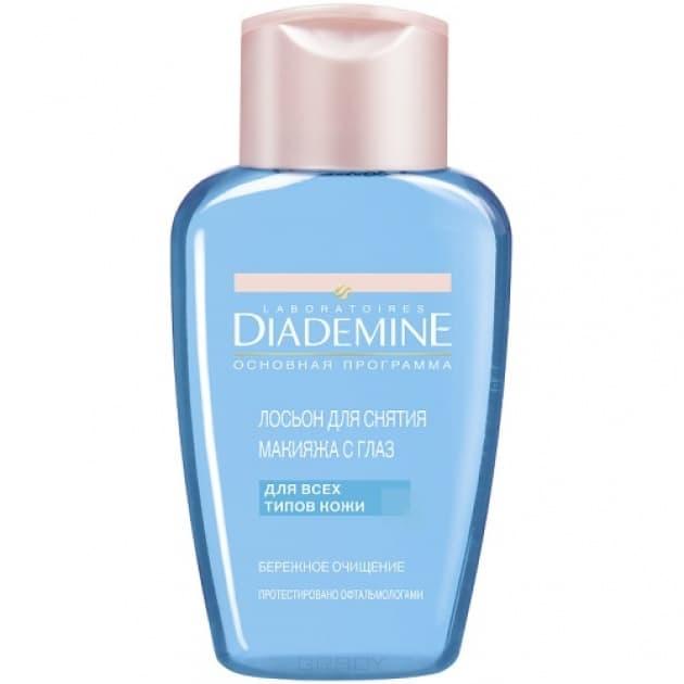 Diademine, Лосьон для снятия макияжа  глаз Бережное очищение, 125 мл