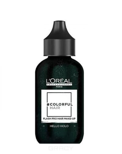 L'Oreal Professionnel, Краска-макияж для волос Colorful Hair Flash, 60 мл (11 оттенков) Звезда инстаграма краска для волос l oreal professionnel colorful hair электрический лиловый