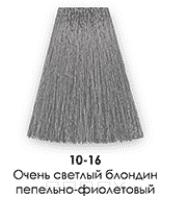 Nirvel, Краска для волос ArtX профессиональная (палитра 129 цветов), 60 мл 10-16 Очень светлый блондин пепельно-фиолетовый concept краска для волос 10 7 очень светлый бежевый ultra light beige 60 мл