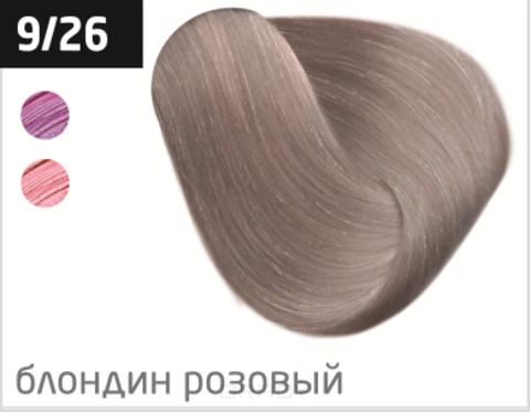 Купить OLLIN Professional, Перманентная стойкая крем-краска с комплексом Vibra Riche Ollin Performance (120 оттенков) 9/26 блондин розовый