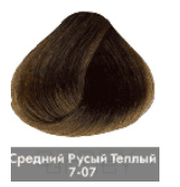 Купить Nirvel, Краска для волос ArtX (палитра 129 цветов), 60 мл 7-07 Теплый натуральный средний блондин