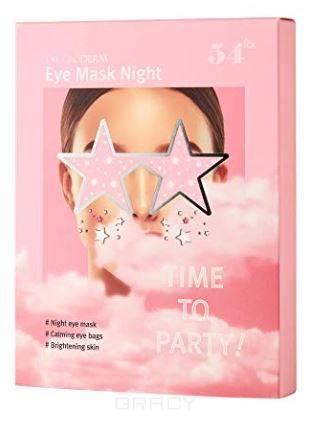 Ночная глиттерная маска для глаз маска из облепихи от морщин