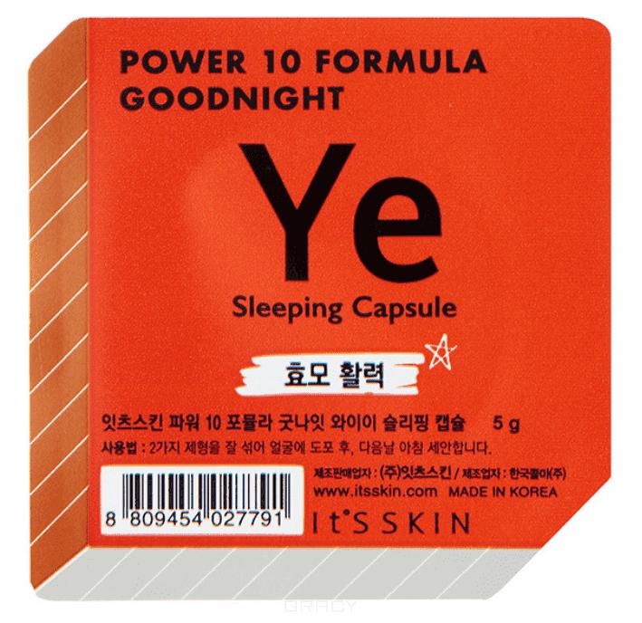 Ночная маска-капсула Пауэр 10 Формула Гуднайт, питательная Power 10 Formula Goodnight Sleeping Capsule YE, 5 г инструментальный микрофон shure sm57 lce