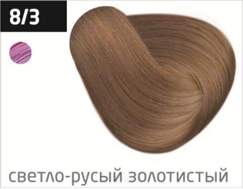 Купить OLLIN Professional, Перманентная стойкая крем-краска с комплексом Vibra Riche Ollin Performance (120 оттенков) 8/3 светло-русый золотистый