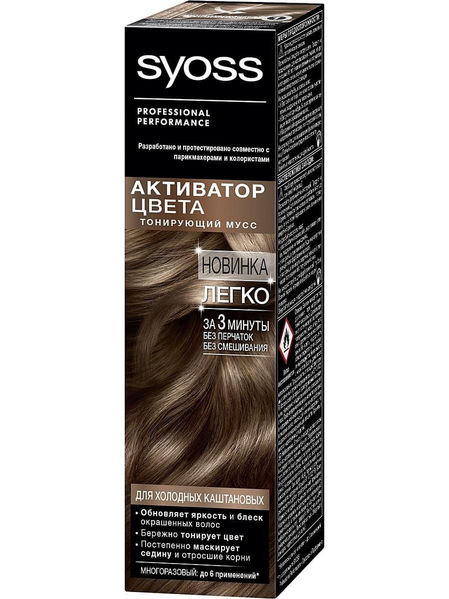Syoss, Активатор цвета, 75 мл (5 оттенков) Для холодных каштановыхОкрашивание волос Syoss<br><br>