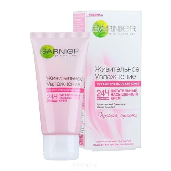Garnier, Крем Skin Naturals Живительное увлажнение для сухой и очень сухой кожи, 50 млКремы, гели, сыворотки<br><br>