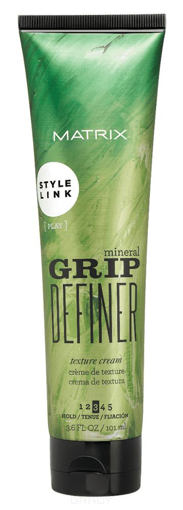 Matrix, Текстурирующий крем с минералами Style Link Mineral Grip Definer, 101 млStyle Link - линия укладки и стайлинга<br><br>