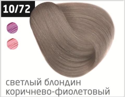 Купить OLLIN Professional, Безаммиачный стойкий краситель для волос с маслом виноградной косточки Silk Touch (42 оттенка) 10/72 светлый блондин коричнево-фиолетовый