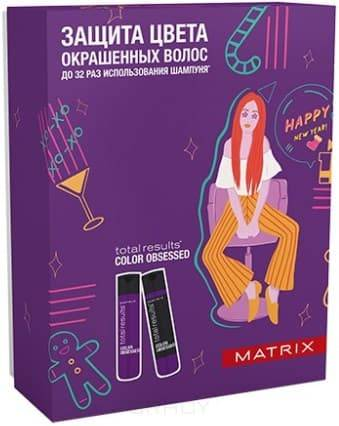 Matrix, Набор НГ19 шампунь + кондиционер (скидка на шампунь - 25%) Color Obsessed, 300/300 мл шампунь color obsessed matrix