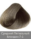 Nirvel, Краска для волос ArtX (95 оттенков), 60 мл 7-1 Пепельный средний блондинОкрашивание<br>Краска для волос Нирвель   неповторимый оттенок для Ваших волос<br> <br>Бренд Нирвель известен во всем мире целым комплексом средств, созданных для применения в профессиональных салонах красоты и проведения эффективных процедур по уходу за волосами. Краска ...<br>