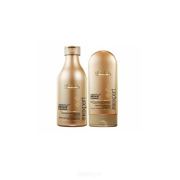 Набор для поврежденных волос Absolut Repair Lipidium, 250 + 150 млВ набор входит: &#13;<br> &#13;<br>  &#13;<br> &#13;<br> &#13;<br>1.<br>
