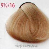 Constant Delight, Крем краска с витамином С Crema Colorante Vit C (85 оттенков), 100 мл Д 9/16 блондин сандре шоколадныйColorante - окрашивание и осветление волос<br><br>