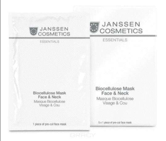 Janssen, Универсальная интенсивно увлажняющая лифтинг-маска для лица и шеи с голубикой Biocellulose Mask Face Neck