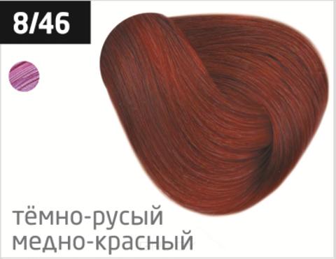 Купить OLLIN Professional, Перманентная стойкая крем-краска с комплексом Vibra Riche Ollin Performance (120 оттенков) 8/46 светло-русый медно-красный