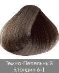 Nirvel, Краска для волос ArtX профессиональная (палитра 129 цветов), 60 мл 6-1 Пепельный темный блондин