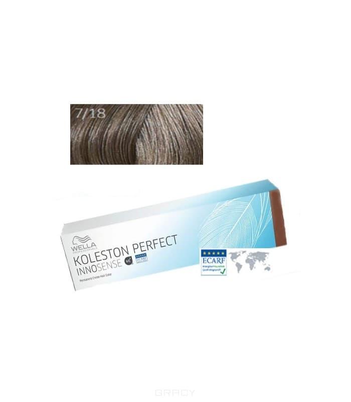 Wella, Стойкая крем-краска Koleston Perfect Innosense, 60 мл 7/18 блонд пепельно-жемчужный