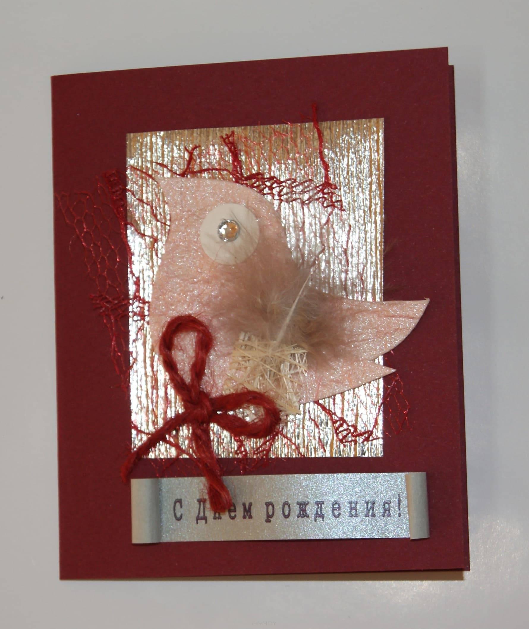 Фабрика декора, Открытка-визитка С Днем Рождения, 10х8 смОткрытки ручной работы<br><br>