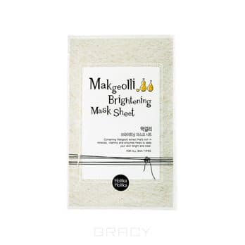 Holika Holika, Makgeolli Brightening Mask Sheet Тканевая маска с экстрактом Макголли, 20 мл Холика Холика