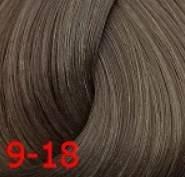 Estel, Краска для волос Princess Essex Color Cream, 60 мл (135 оттенков) 9/18 Блондин пепельно-жемчужный/ серебристый жемчуг estel краска для волос princess essex color cream 60 мл 135 оттенков 0 33 желтый