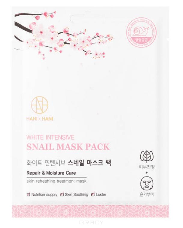 Купить Hani x Hani, Тканевая маска для лица с экстрактом муцина улитки White Intensive Snail Mask Pack, 25 мл