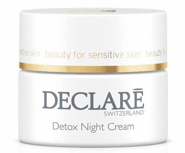 Ночной детокс крем Совершенство молодости Detox Night Cream, 50 мл