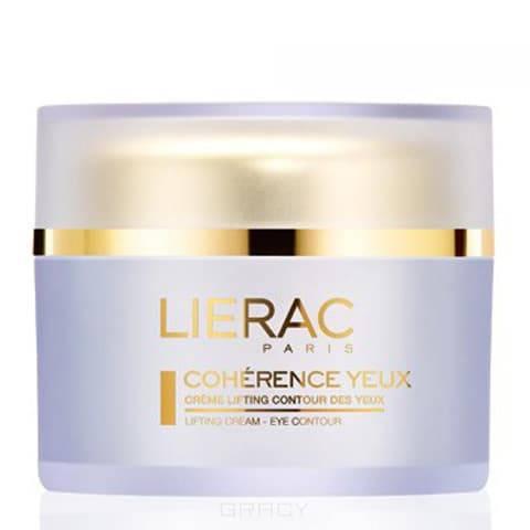 Lierac, Крем для лифтинга кожи контура глаза Коэранс, 15 млDeridium, Coherence, Mesolift, Arkeskin - кремы и сыворотки для лица и кожи вокруг глаз<br><br>
