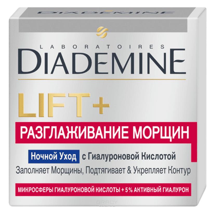 Diademine, Крем для лица Разглаживание морщин Ночной LIFT+, 50 мл diademine lift крем дневной разглаживание морщин 50мл