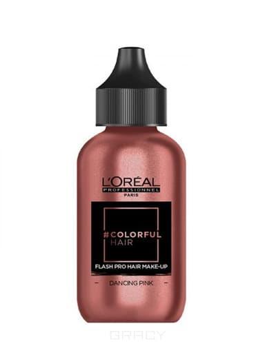 L'Oreal Professionnel, Краска-макияж для волос Colorful Hair Flash, 60 мл (11 оттенков) Розовое золото варочная панель электрическая whirlpool akt 8130 lx черный