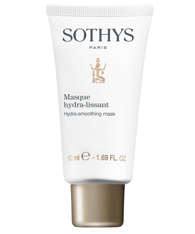 Sothys, Увлажняющая разглаживающая маска Hydra-Smoothing Mask, 50 мл guerlain super aqua mask увлажняющая маска super aqua mask увлажняющая маска