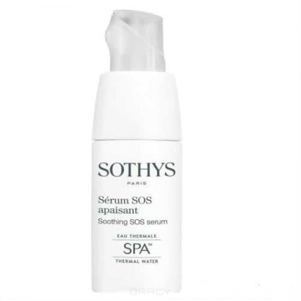 Sothys, Успокаивающая SOS-сыворотка для чувствительной кожи, 20 мл