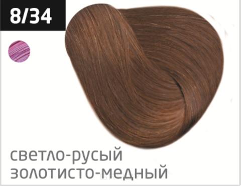 Купить OLLIN Professional, Перманентная стойкая крем-краска с комплексом Vibra Riche Ollin Performance (120 оттенков) 8/34 светло-русый золотисто-медный